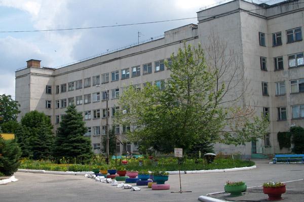 Режим работы больниц харьков