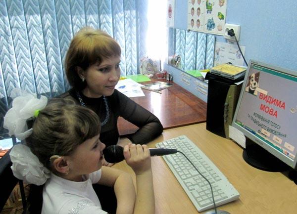 игры на знакомство с детьми коррекционной школы