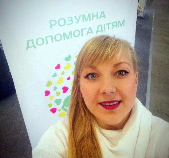 Ольга Мочернюк